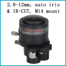 2,Eight-12mm auto iris with IR-CUT cctv lenses for ip cameras, half.7″ F1.four m14 mount lens 1.Three mega pixel lens