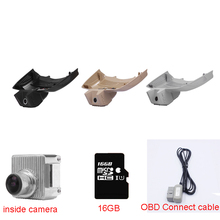 Car Dash Cam DVR Camera recorder fit for Mercedes Benz S Class W221 mid-Spec Video Recorder 1080p 170 degree