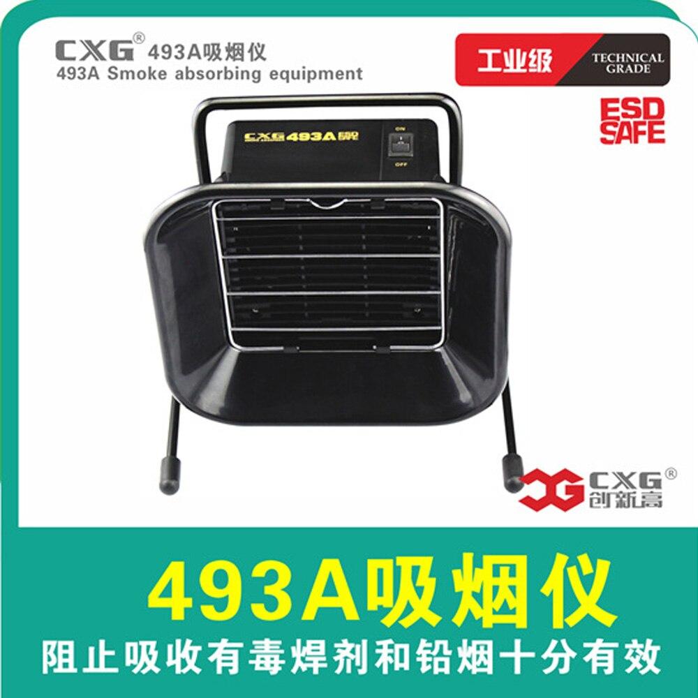 CXG 493A Smoke Absorbing Equipment 220V high quailty Solder Smoke Absorber ESD Fume Extractor Activated Carbon Filter Sponge