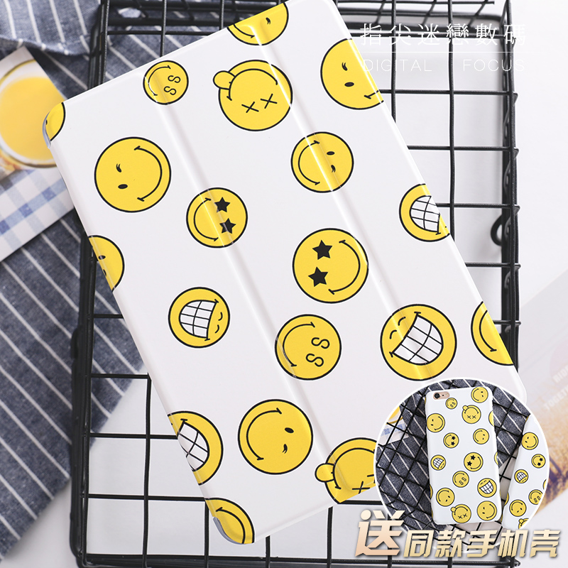 Smile Face Flip Cover For iPad Pro 9.7 10.5 Air Air2 Mini 1 2 3 4 Tablet Case Protective Shell For New iPad 9.7 2017 A1822 for new ipad 9 7 2017 visual acuity chart flip cover for ipad pro 9 7 10 5 air air2 mini 1 2 3 4 tablet case protective shell