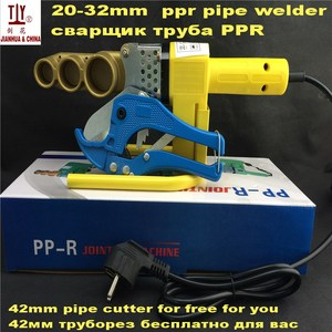 Free shipping 20-32 mm AC 220/110V 600W plastic pipe welderPPR welding machineTube Welder Automatic Heating