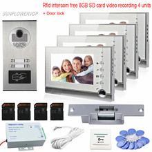 Video Recording 7 inch Color Video Intercom Free 8GB SD Card Access Rfid Doorbell Camera Videophone With Electric Strike Lock