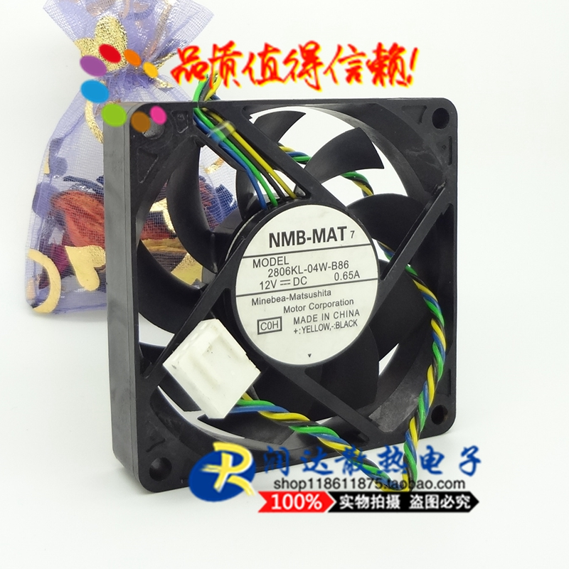 Free Shipping For NMB 2806KL-04W-B86, C03 DC 12V 0.65A 4-wire 4-Pin connector 100mm 70x70x15mm Server Square Cooling fan