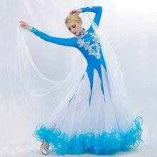 סלוניים ריקוד שמלת 2019 חדש למבוגרים בכיר רקמת גדול נדנדה שמלת נשים לטיני ואלס טנגו ריקוד שלב ביצועי תלבושות