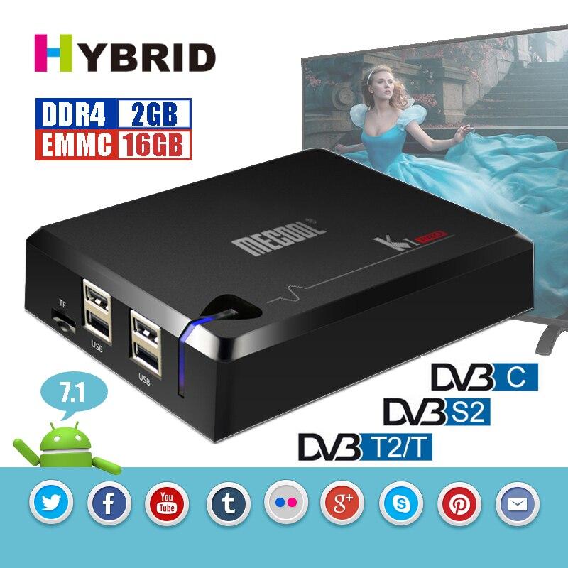 MECOOL KI Pro Hybrid DDR4 2G 16G Smart TV Box 4K Ultra HD DVB S2 Satellite Receiver Full HD 1080P DVB T2 Terrestrial TV Decoder стоимость