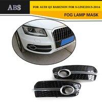 Abs 크롬 전면 foglamp 마스크 자동차 라이트 커버 아우디 q5 표준 범퍼 2013