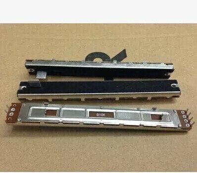 מיוחד מדעך SC 100G 128 MM ארוך מיקסר כפול שקופיות פוטנציומטר B10KX2 10C  10PCS/הרבה