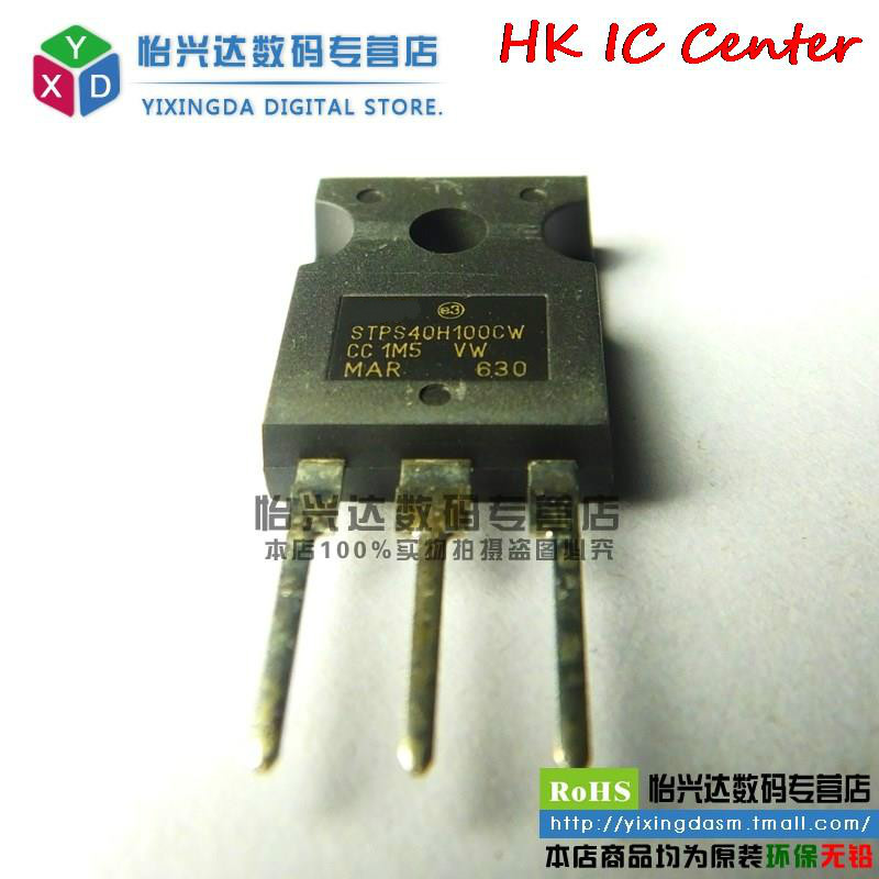 5pcs IRF1404 1404 MOSFET MOSFT field-effect tube TO-220 KK
