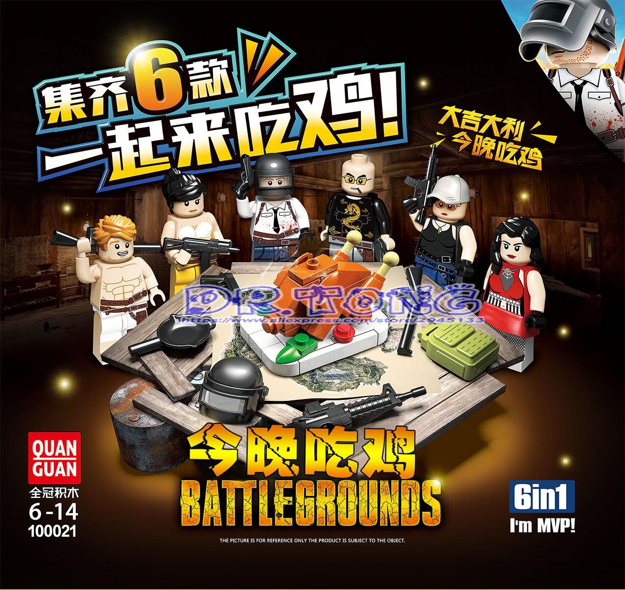 DR. TONG 60 pièces PUBG jeu gagnant poulet dîner armée arme militaire soldat blocs de construction briques enfants jouets D100021