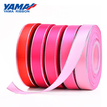 YAMA Silver Edge Satin Ribbon 0.125inch 3mm 500yards/lot for Diy Dress Accessory Wedding Decoration