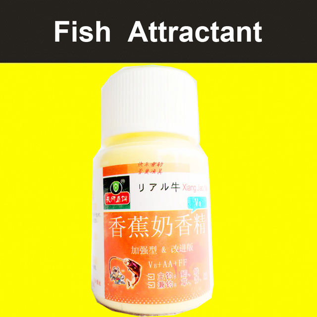 28g carpfish additif app t de p che tackle bait poissons for Sa fishing promo code free shipping