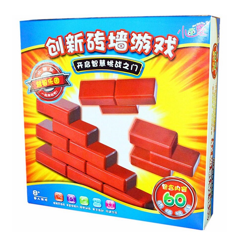 US $12 69 13% OFF|Innovative brick wall game intellectual problem solving  customs toy maze series logical reasoning toys board game-in Party Games