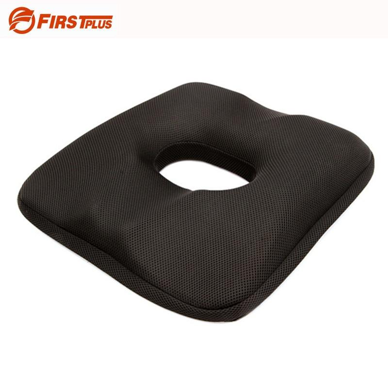 Nice Bottom Push Up Buttocks Car Front Seat Cushion Memory Foam Buttock Massage Chair Pa ...