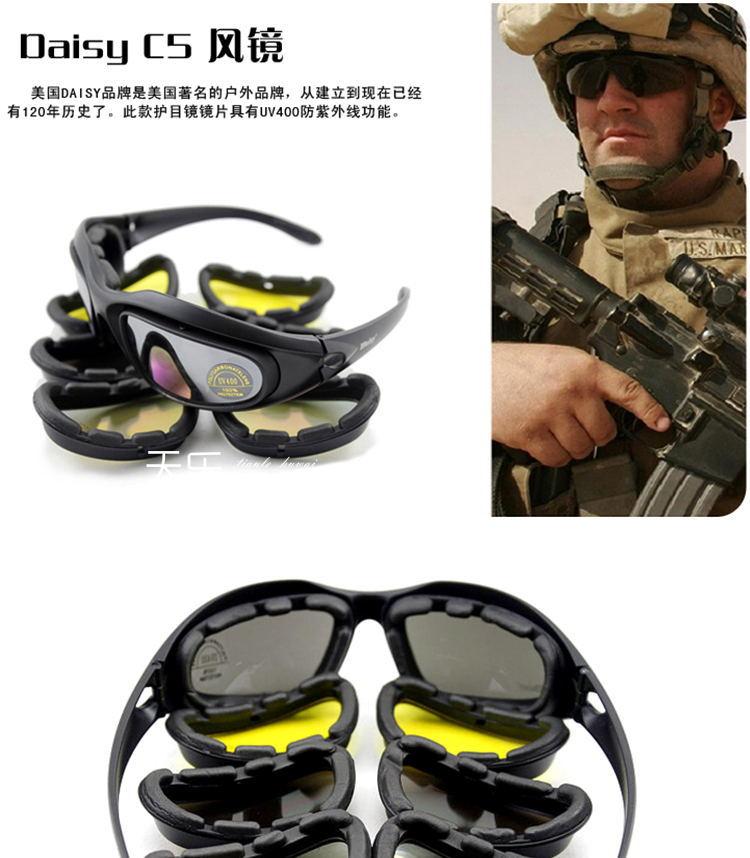 Prix pour En gros vente chaude Désert Sto Lunettes avec des lunettes UV400/équitation/moto/lunettes de soleil Randonnée Lunettes