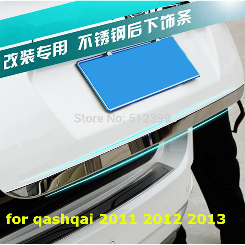 Car  Rear Trunk Lid Cover Trim For nissan Qashqai 2011 2012 2013 car rear trunk security shield shade cargo cover for nissan qashqai 2008 2009 2010 2011 2012 2013 black beige