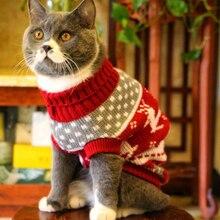 Свитер с изображением милого кота Детский костюм, зимняя теплая одежда для домашних питомцев; кошки Костюмы для кошек Katten Kedi Giyim Mascotas, одежда для девочек с принтом Животные Продукты для Животные