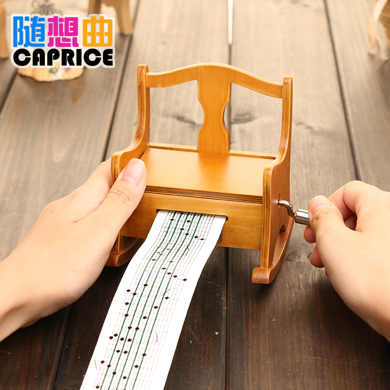 Amazing Us 152 0 Shipping Tape Diy Hand Wooden Rocking Chair Music Box Creative T To Send To Friends To Send Bestie Sent To His Family In Figurines Gamerscity Chair Design For Home Gamerscityorg