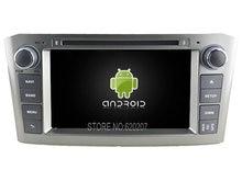 Android 5.1 CAR Audio reproductor de DVD gps PARA TOYOTA AVENSIS 2005-2007 cabeza de navegación Multimedia unidad dispositivo receptor