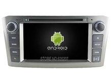 Android 5.1.1 CAR Audio odtwarzacz DVD gps DLA TOYOTA AVENSIS 2005-2007 nawigacja Multimedia szef urządzenie urządzenie odbiornik