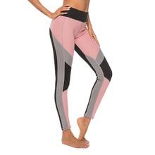 цена на High waist stretch women's sports yoga pants stitching contrast color running fitness yoga tights breathable fashion pants