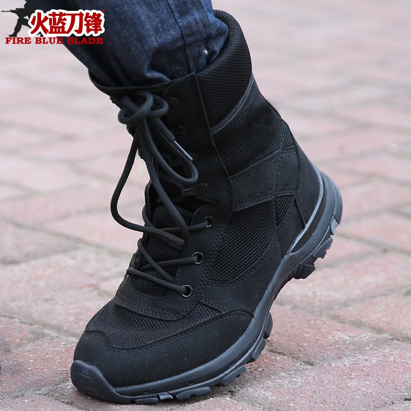 Combat-Boots Military-Shoes Marine Army Tactical Male Summer New Mesh 08 Super-Light