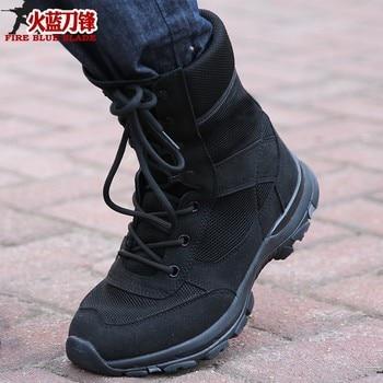Nueva malla transpirable de Verano 08 botas de combate para hombre, ventilador del ejército, zapatos militares tácticos súper ligeros del ejército, botas de tren