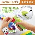 Japão SLN-MSH108 Staple-Free Grampeador KOKUYO Grampeador Seguro E Ambientalmente Amigável 1 PCS