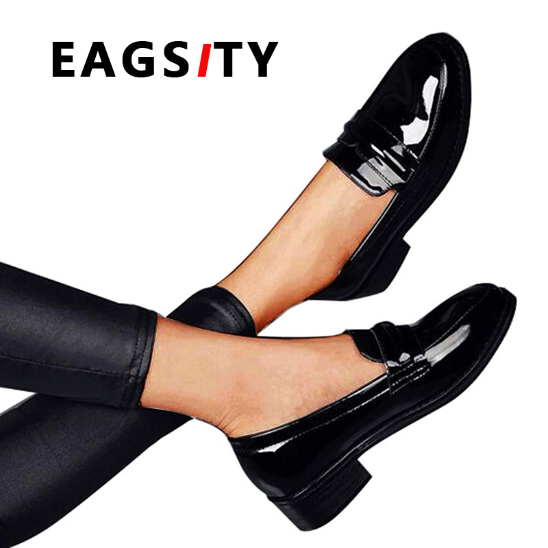 Patent Leather Classic Penny Loafers For Women flat shoes ...