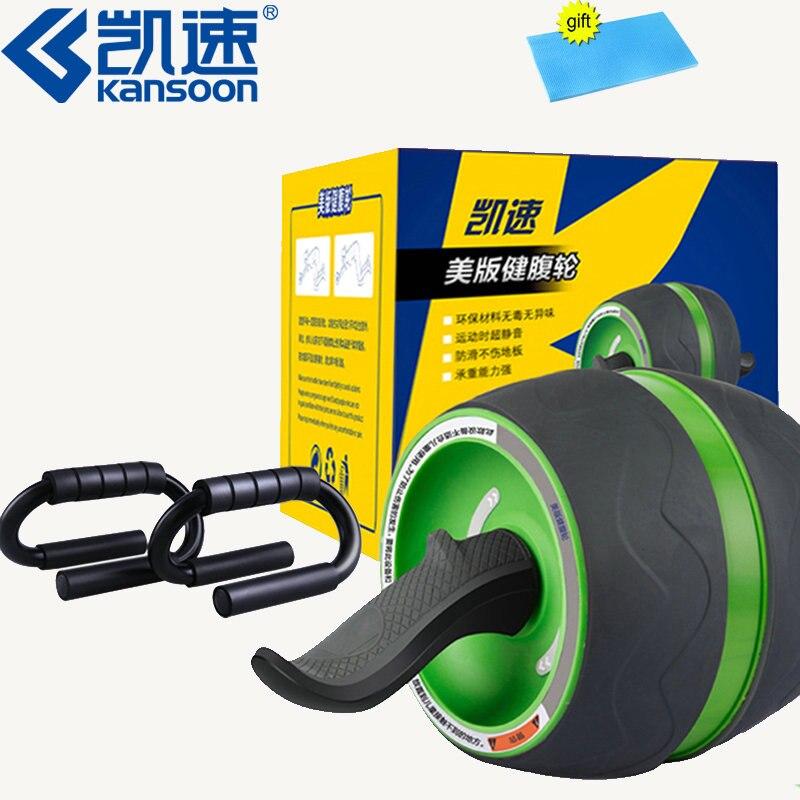 Kit de rouleau de roue Ab avec support push up ou tapis de yoga, roue d'exercice automatique de rebond du ventre, rouleau AB