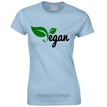 VEGAN leaf logo girlie