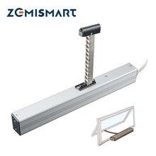 Автоматический привод для открывания окна цепи для створки стеклянных занавесок, окна для окна и пр. RF433 Broadlink