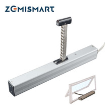 Curtain Driver Automatic Chain Window Opening Suit for Glass curtain Wall Casement and Skylight window Etc