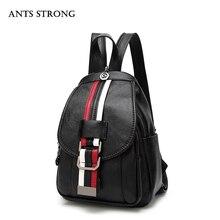 Муравьи сильный Многофункциональный Дамы Сумка/большой емкости темперамент небольшой рюкзак PU школьная сумка