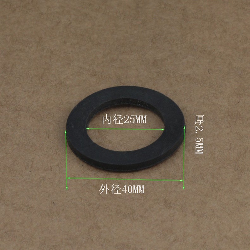 10x Rubber Flat Washers Gaskets DN32 G1 1/4\