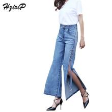 HziriP 2017 Autumn Fashion Wide Leg Jeans Women High Waist Straight Lace Up Loose Vintage Washed Denim Trousers Female Plus Size