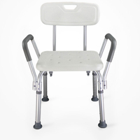 Adjustable Height Aluminum Bathroom Safety Shower Chair Bath Shower Medical Seat Stool Aid Backrest Chair White