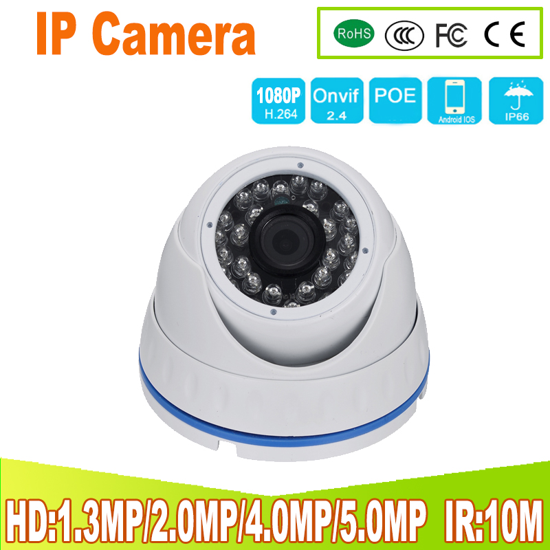 IP PoE camera 1080P 4MP 5MP CCTV security HD network indoor IPC network camera 2.8mm wide-angle lens ONVIF H.265 IP camera