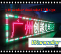 free shipping outdoor dual color RGY color double color led information panel board with USB port 41*105cm