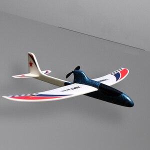 Model Glider Hand Throwing Foa