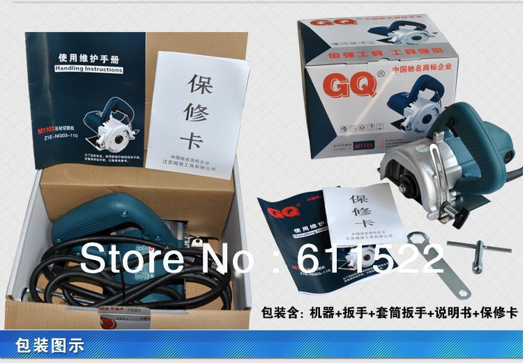 stone cutter good quality export quality and fast delivery 1200w and one pcs the saw blade is freely 900w car polisher tool at good price gs ce emc certified and export quality