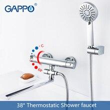 GAPPO смеситель для душа для ванной комнаты Термостатический смеситель для ванны смеситель для душа круглые аксессуары водопровод 1,5 м дождевая душевая головка спа