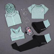 Быстросохнущая спортивная одежда леггинсы для спортзала женская
