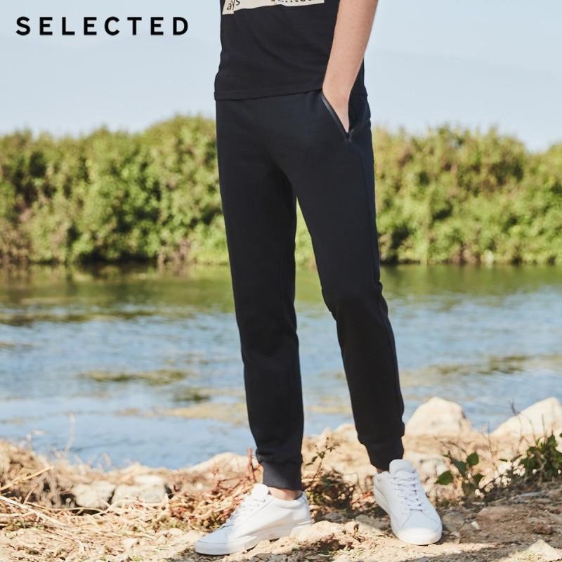 Ont CHOISI l'été nouvelle hommes de coton faisceau de sport pantalons décontractés S | 4182W2528 - 2