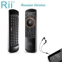 Venta caliente original rii i25a diseño ruso 2.4 ghz aire fly ratón teclado inalámbrico con ir de aprendizaje a distancia y el auricular jack
