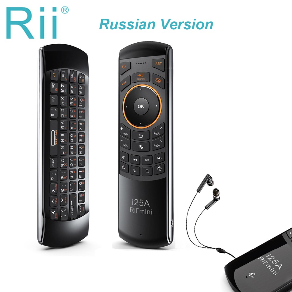Vendita caldo originale rii i25a layout russo 2.4 ghz wireless air fly mouse con ir apprendimento a distanza e auricolare jack