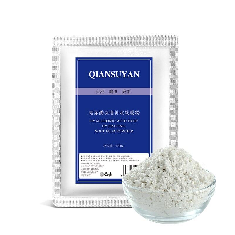 купить 1000g hyaluronic acid soft film powder for moisturizing and brightening skin color по цене 3658.27 рублей
