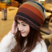 BINGYUANHAOXUAN 2017 Warm Women Skullies Winter Knit Hat Wool Hat Plus Thick Velvet Hat Sport Ski Band Men's Hats