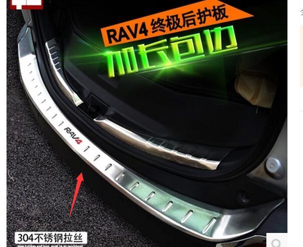 ФОТО Stainless Steel Rear Bumper Sill Protector For 2013 2014 2015  Toyota RAV4 RAV4