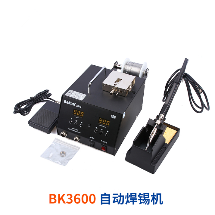 Full automatic soldering machine welding table BK3600 high power 150W automatic soldering soldering machine soldering table