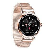 67d3511ab416 La más nueva llegada H2 de moda reloj inteligente mujer encantadora pulsera  de corazón Monitor de